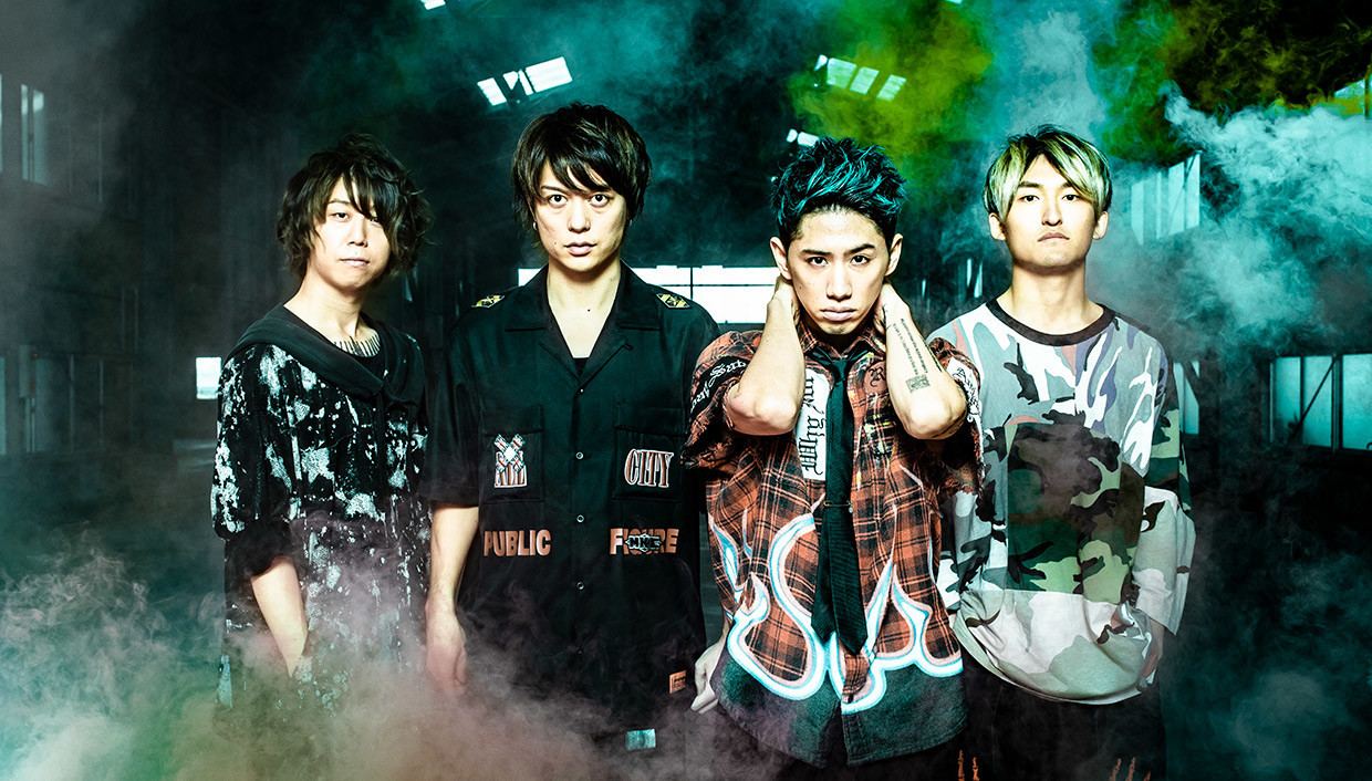 ONE OK ROCK – And I know
