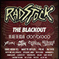 Radstock, Atticus And The Blackout Team Up For Mega Comp!