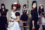 Meet BAND-MAID, The Maid-Themed Rock Band Who Love Bitter And Rocked Comic Con