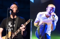 Blink-182 + Linkin Park's Planned Shows Will Not Go Ahead At Manchester Arena