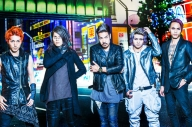 Here's Who's Supporting Crossfaith In March