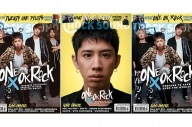 PRE-ORDER: One OK Rock Magazine Cover PLUS Twenty One Pilots + One OK Rock Posters