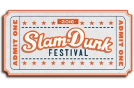 Win Tickets To Slam Dunk Festival